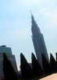 images/docomo_tower