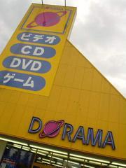 images/dorama