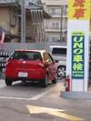gas_wash