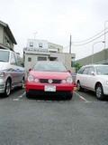 images/shakoire