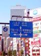 images/shinjuku
